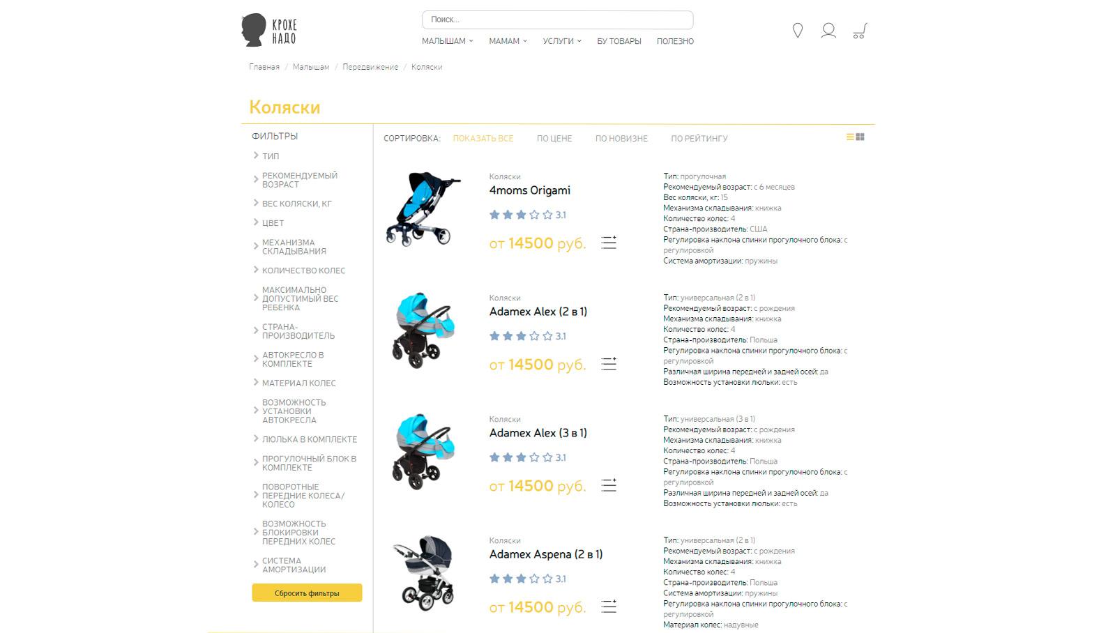 SPS_sajt-agregator2
