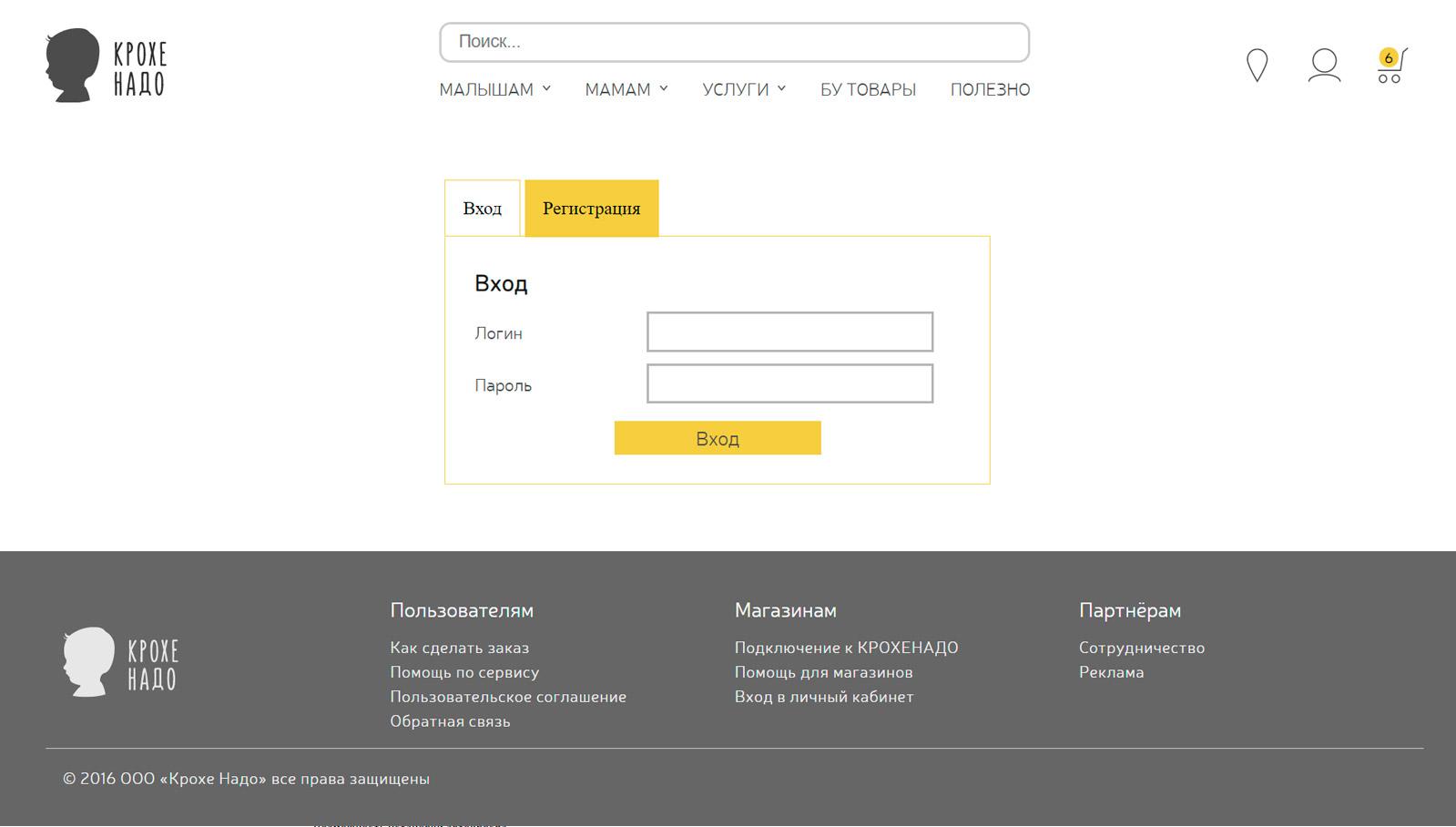SPS_sajt-agregator4