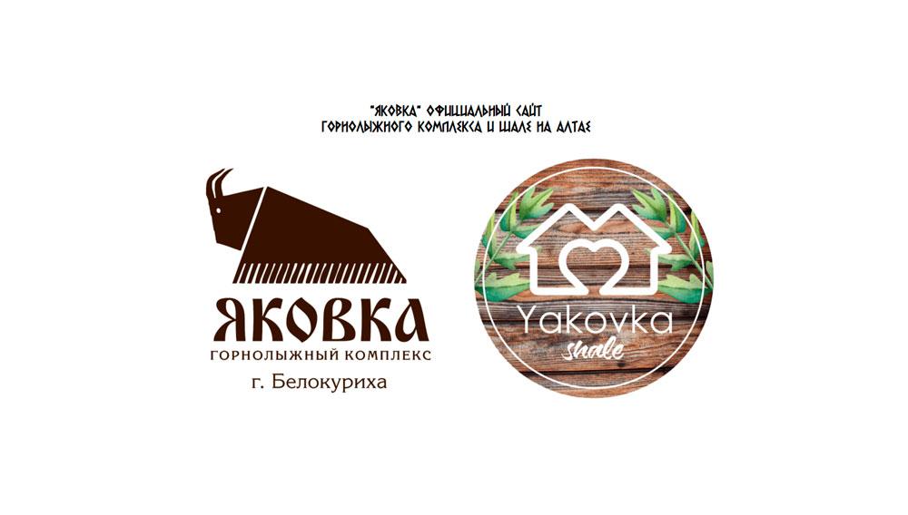 SPS_sajt_Altayskiy_kray_yakovka