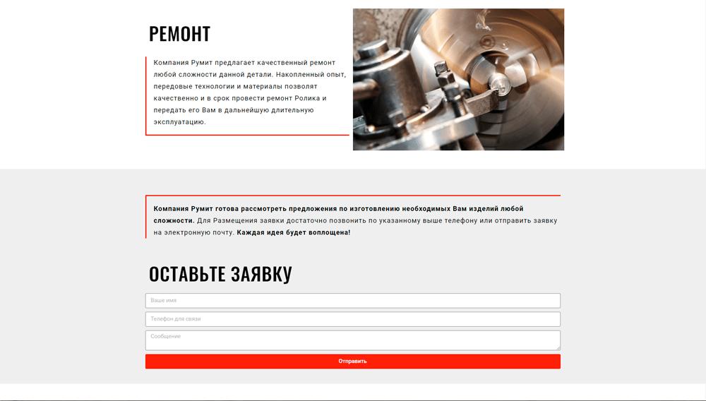 SPS_sajt_kuzbass2